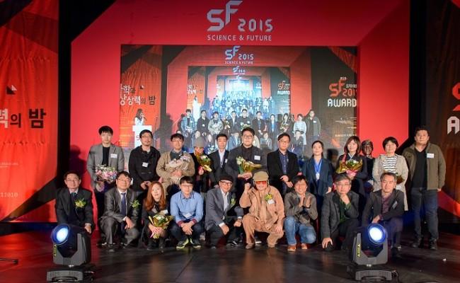 re_SF2015-SF어워드_6