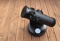 [망원경]스타체이서 Starchaser